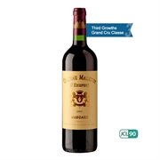 Chateau Malescot St. Exupery 2011, Margaux (Third Growth Grand Cru Classe) (750ml)