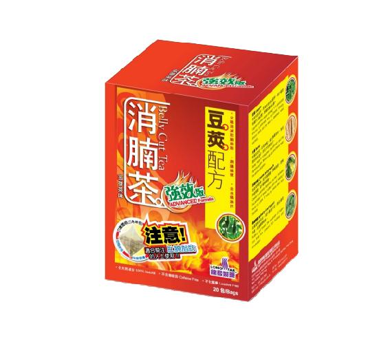 Живот Cut чай пакет Редизайн
